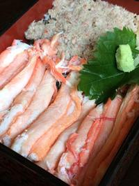紅ずわい蟹〜新橋美味しいもの - 素敵なモノみつけた~☆