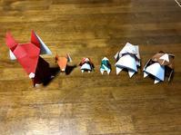 折り紙 - 日々徒然に・・・