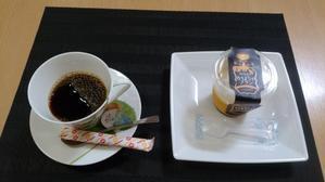平成30年10月おしゃべりカフェ開催 - 光野デイサービスセンターブログです。