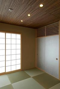 和室の仕上材は何にする! - 島田博一建築設計室のWEEKLY  PHOTO / 栃木県 建築設計事務所