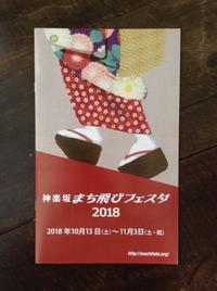 t-aqua 加藤孝昭 銅版画展 会期後半です - 坂日和