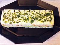 Plat à partager - FOOD GEEK Japarisienne