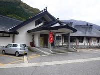 宿場の湯どこいくの~新潟県湯沢町18.10.10(水) - 山さんの明日も登るんですか?