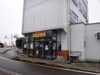 杭州飯店どこいくの~新潟県燕市18.10.11(木) - 山さんの明日も登るんですか?