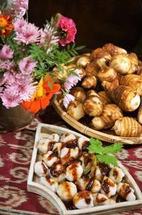 ■菜園料理【今が旬の里芋!作り人泣かせの子芋は剥かずに茹でて田楽が旨い!簡単です♪】 - 「料理と趣味の部屋」