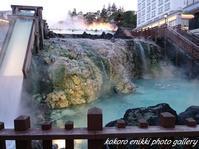 「草津温泉湯畑」夕景とハートの石♥ - こころ絵日記