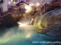 「草津温泉湯畑」夜景と小宿♥ - こころ絵日記