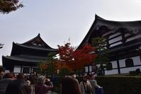 幕末京都逍遥その164「東福寺」 - 坂の上のサインボード