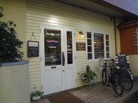 ママタルト上野毛店で絶品タルト☆ - ひなたぼっこ