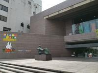 いわき市を歩くいわき市立美術館@福島県いわき市 - 963-7837