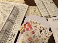 秋号と91号完成♪ - 風路のこぶちさわ日記