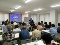 (一社)愛知県鍼灸師会 第2回受領委任講習会の運営並びに参加をいたしました。 - 東洋医学総合はりきゅう治療院 一鍼 ~健やかに晴れやかに~