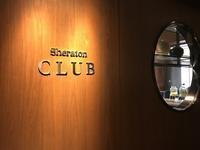 2018年9月 横浜 : 宿泊は「横浜ベイ シェラトンホテル&リゾート」クラブラウンジ編 - Choco  Chip  Mint