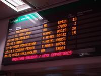 スペイン・ポルトガル旅行スペインのマドリッドからポルトガルのリスボンまで夜行列車で移動する - Erin's Arbitrary Diary