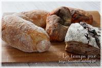 """""""食べ過ぎ注意!"""" な『美味し過ぎて怖いパン』 をいただいてしまいました… - Le temps pur  - ル・タン・ピュール  -"""
