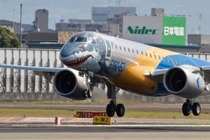 Shark! サメの飛行機・エンブラエルE190-E2が伊丹にやって来た! - Air Born Japan 日本の空を、楽しもう!