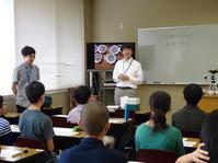 ジュニア科学塾第4回講座スケッチ - わくプロ ブログ