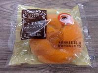 かぼちゃクリームパン@ローソン - 池袋うまうま日記。