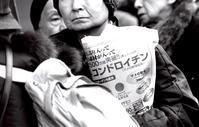 <流行り物>2010年豊島区 - 写真家藤居正明の東京漫歩景