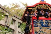 湖国三大祭・大津祭へ - 「古都」大津 湖国から