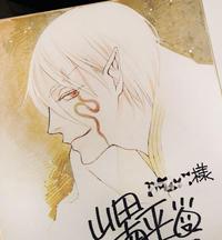 久々に色紙を描きました - 山田南平Blog