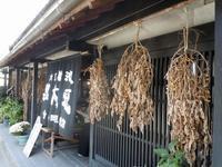 今年は長雨で黒枝豆は不作というので - 大屋地爵士のJAZZYな生活