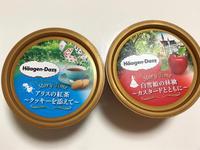 ハーゲンダッツStory Time - ふわふわ日記