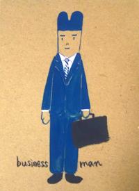 遅ればせながらおっさんずラブ - たなかきょおこ-旅する絵描きの絵日記/Kyoko Tanaka Illustrated Diary
