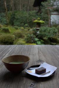 ちょっと休憩 - 京都ときどき沖縄ところにより気まぐれ