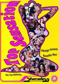 「Top Sensation」(1969) - なかざわひでゆき の毎日が映画三昧