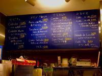 ペルー料理「エル セビチェロ」@祐天寺 - キムチ屋修行の道