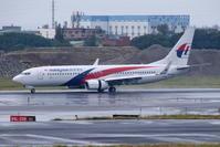 家族で台湾旅行 その9 桃園国際空港(5) - 南の島の飛行機日記
