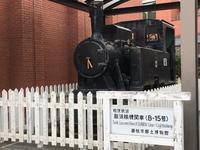 今はなき静岡鉄道駿遠線の鉄道グッズ&藤枝市郷土博物館でミニSL運行! - 子どもと暮らしと鉄道と