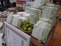 別府駅えきまち店(*´ー`*) - Yufuin-Table ときどき Beppu-Table Blog