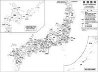 県々諤々94 - 風に吹かれてすっ飛んで ノノ(ノ`Д´)ノ ネタ帳