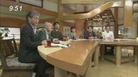 TBS報道特集60 - 風に吹かれてすっ飛んで ノノ(ノ`Д´)ノ ネタ帳
