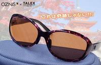 OZNIS(オズニス)×TALEX - めがね@さとう