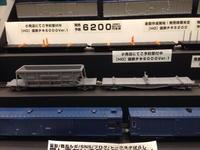 日本鉄道模型ショウ2018トピックその2 - 『タキ10450』の国鉄時代の記録