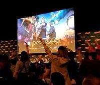 ジョディ・ウィテカーさんと「ドクター・フー」(Doctor Who)新シリーズを一緒に見る会 - ニューヨークの遊び方