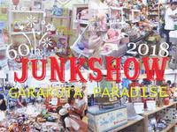 11月17日~18日 東京ジャンクショーに出展いたします - ファイヤーキング大阪専門取扱店はま太郎