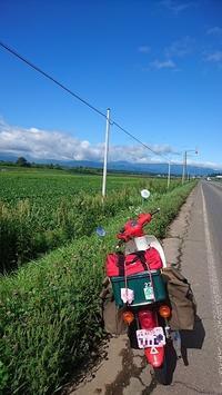 憧れの北海道⑦ - ちまんじのカブ日記