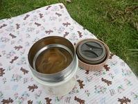 スープ1 - 雪うさぎのお裁縫箱