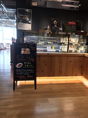 Cafe&Meal MUJI とアンデス物産と硫黄入り岩塩入浴剤と今日の猫たち - ひよこ雑貨店(7冊目)