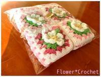 デイジーのモチーフのブランケット☆ - Flower*Crochet