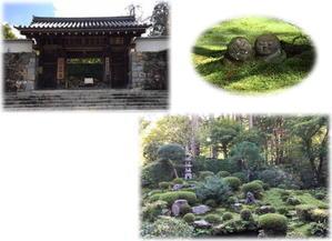 秋の京都 - 大分県聴覚障害者センターブログ