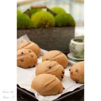 キャロブのチョコチップパン - BEAN ART Cafe  - Mami . N -