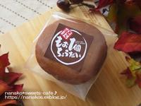 nanako*sweets-cafe♪-