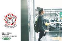 10/18(木)〜10/24(水)は、東急ハンズ松山店に出店します! - 職人的雑貨研究所