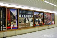 駅から江戸深川資料館までの景色(^^♪ - 自然のキャンバス