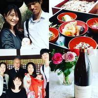 孫3号のお食い初め - Rose ancient 神戸焼き菓子ギャラリー